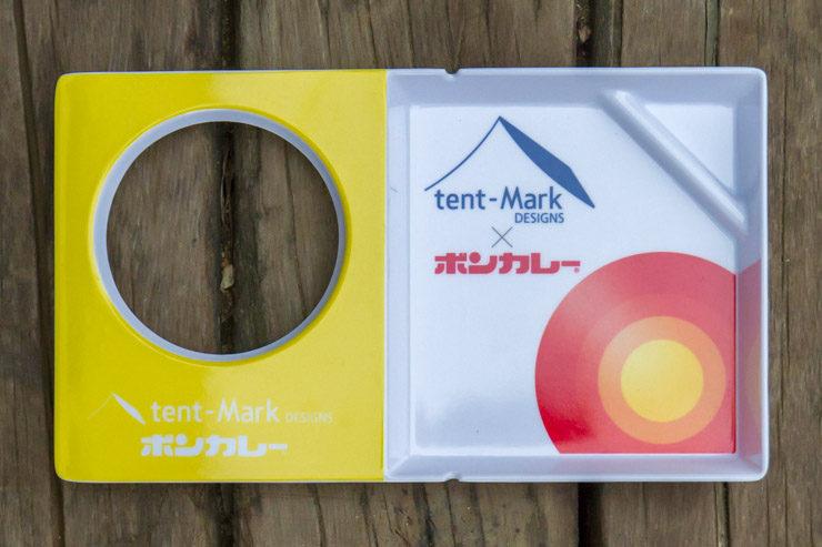 tent-Mark DESIGNSxボンカレー シェラカップユニット式カレープレート 『fam Autumn Issue 2016』 の付録
